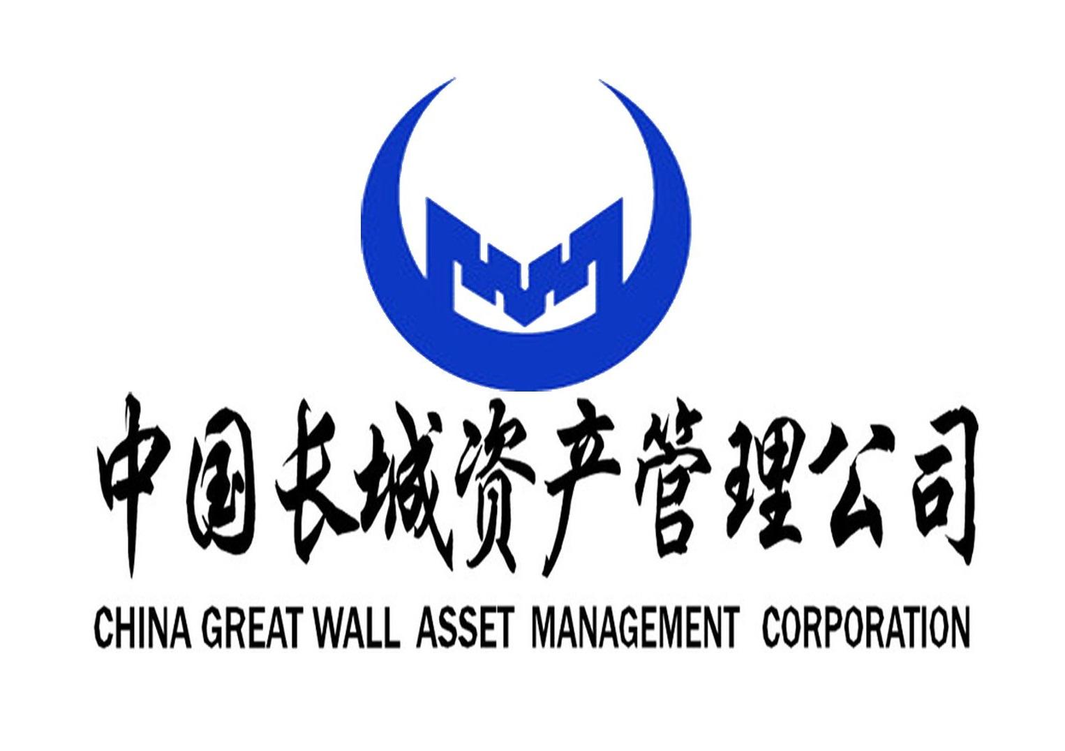 中国长城资产