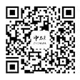 四川中砝——建设咨询、财务审计、税务咨询、评估服务